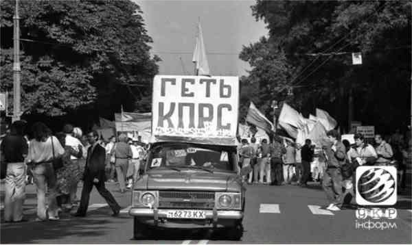 Украина - новости, обсуждение - Страница 6 1398844809_jf_ug3nrglk