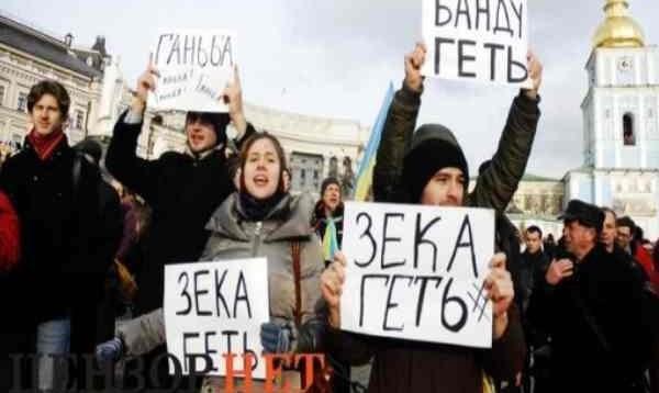 Украина - новости, обсуждение - Страница 6 1398844830_t3bxacpyrys