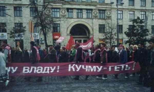 Украина - новости, обсуждение - Страница 6 1398844862_efmwtle1rda