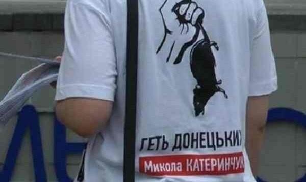 Украина - новости, обсуждение - Страница 6 1398844908_-a_e9whi_1a