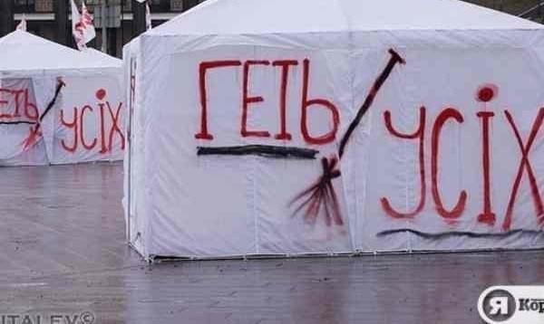 Украина - новости, обсуждение - Страница 6 1398844932_6ul8aaey07s