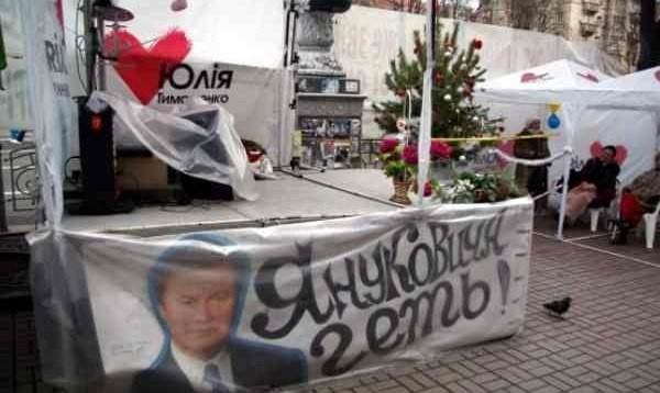 Украина - новости, обсуждение - Страница 6 1398844967_1uywbqbpav0