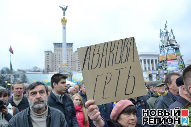 Украина - новости, обсуждение - Страница 6 1398844977_493601_10009792_10203477107389079_664508817556174533_n