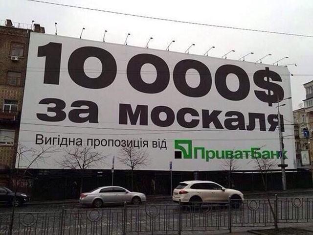 Украина - новости, обсуждение - Страница 6 1398866747_0_f3e0e_1fc7528e_orig