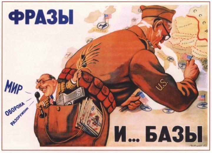 Украина - новости, обсуждение - Страница 3 1398431261_6103790