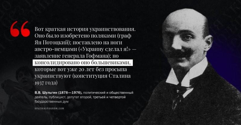 Дореволюционные русские об украинцах и украинской идее (занимательные цитаты) 1399968839_4