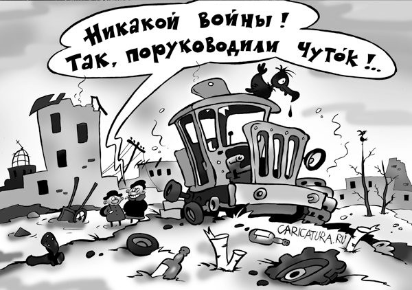 Украина - новости, обсуждение - Страница 18 1400053997_15026