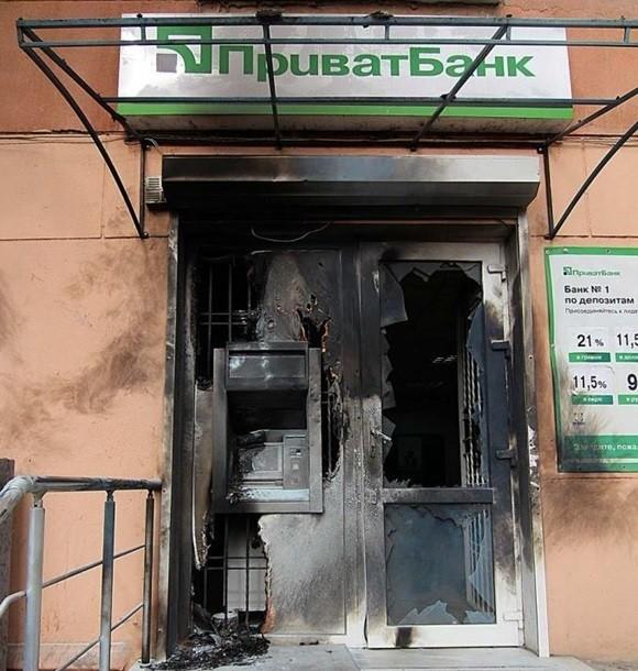 Украина - новости, обсуждение - Страница 18 1400063200_1418054