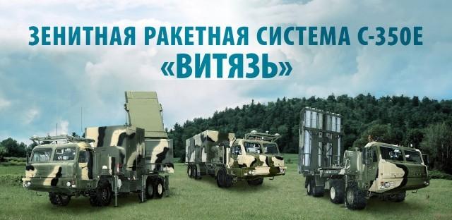 Военное обозрение - Страница 5 1400761087_2229812