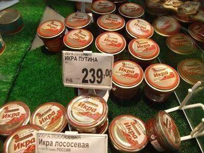 Украина - новости, обсуждение - Страница 2 1402078429_-88693455