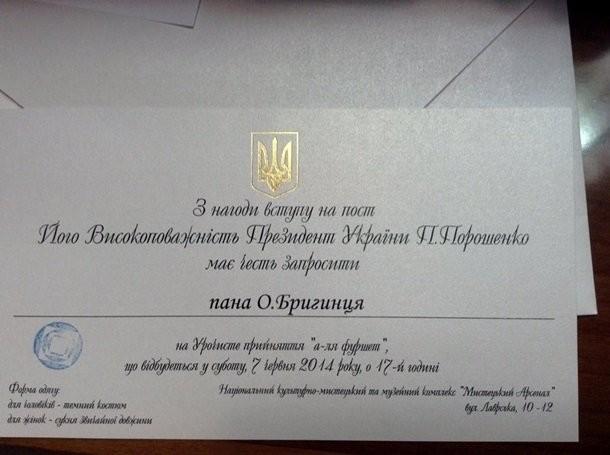Украина - новости, обсуждение - Страница 3 1402128988_-88693455