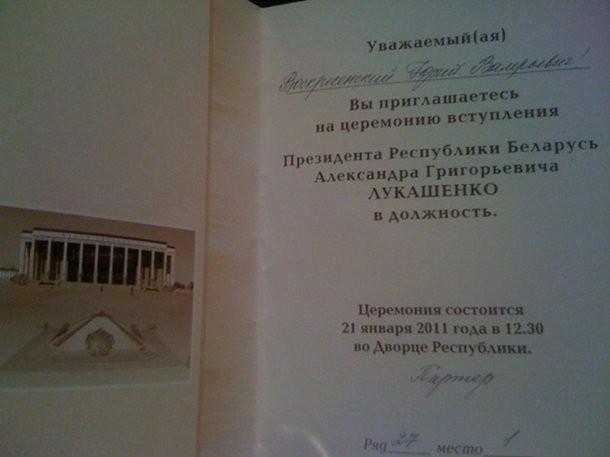 Украина - новости, обсуждение - Страница 3 1402129147_-88693455