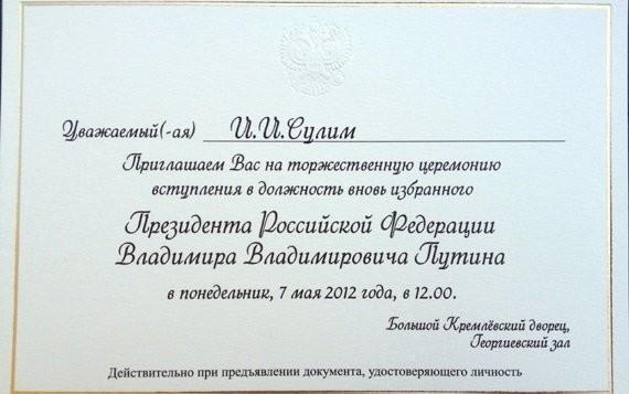 Украина - новости, обсуждение - Страница 3 1402129160_-88693455
