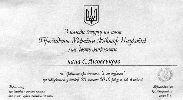 Украина - новости, обсуждение - Страница 3 1402129250_-88693455