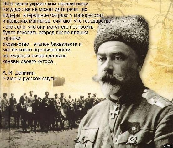 Украина - новости, обсуждение - Страница 5 1402605787_bp8zydgicaeulop