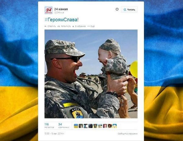 Украина - новости, обсуждение - Страница 34 1408621682_1