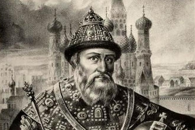 Иван Грозный был одним из самых гуманных правителей Европы. Разоблачаем мифы 1507671370_ivan-groznyy