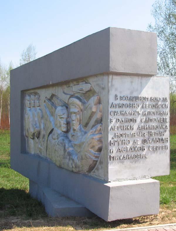 Stelle Bruno de Faletans et Serge Astakhov à Bielorussie 201001060725340.rylenki7_