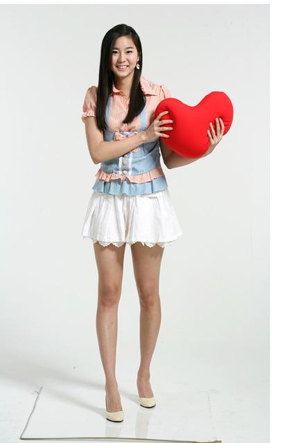 uee! Uee-heart_k