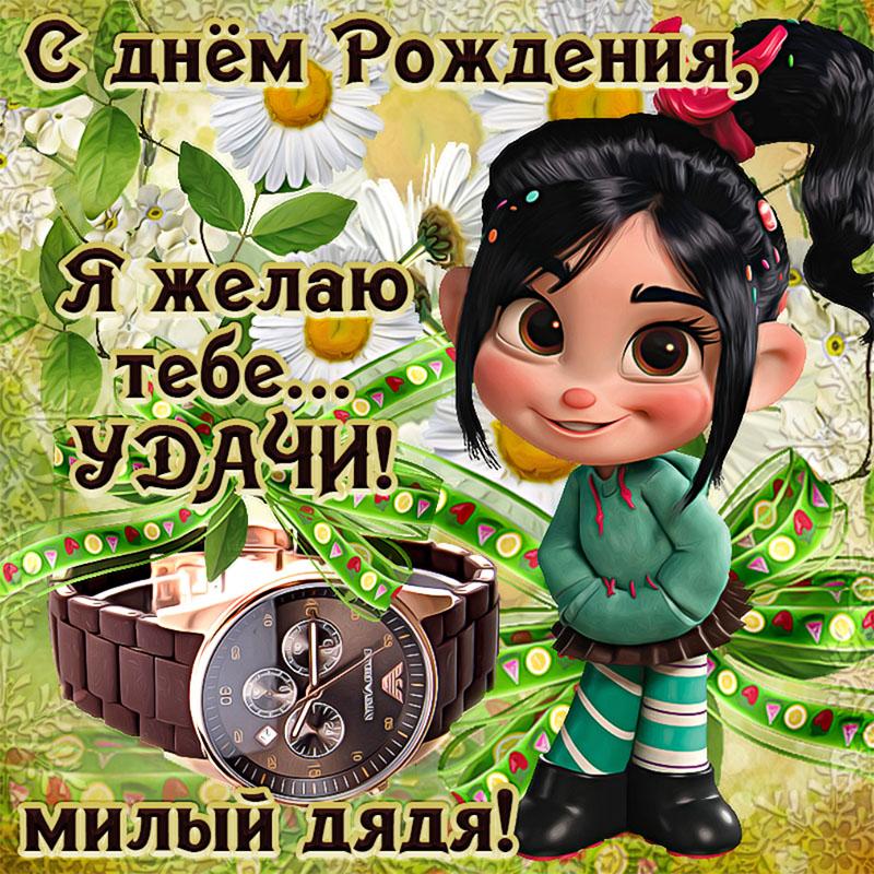 С ДНЕМ РОЖДЕНИЯ!!! Djade-2