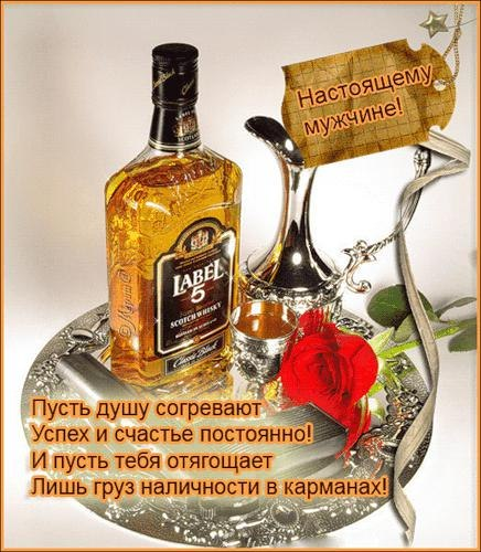 Поздравляем с Днем рождения Алексея (Алексей Попов) Muzhchine