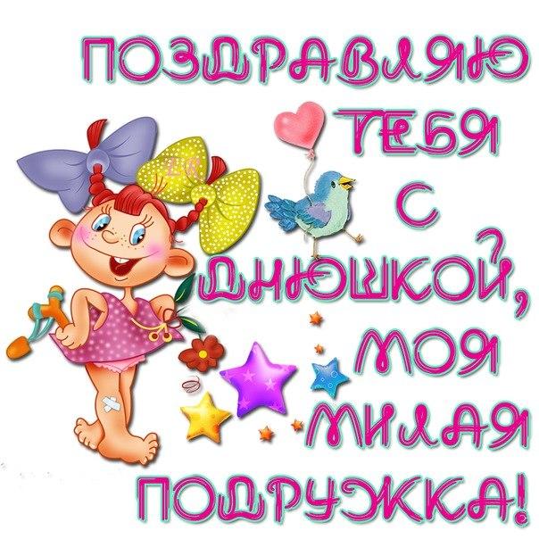 Уважаемую Serafima поздравляем с Днем Рождения! 110