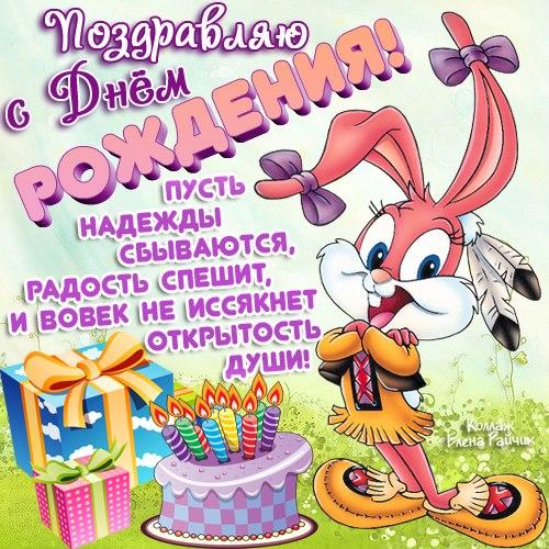 Поздравляем с Днем Рождения Ларису (Лариса Булгакова) 15