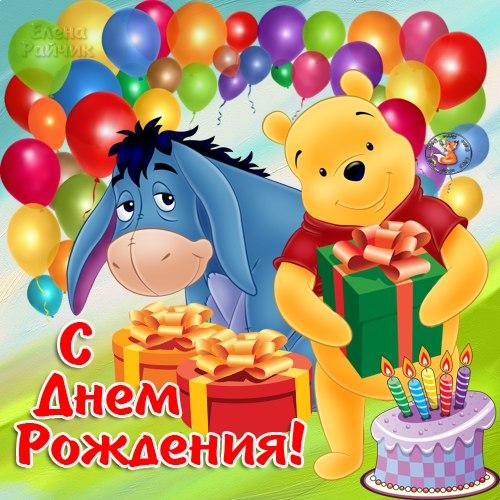 Поздравляем с Днем Рождения Татьяну (fityulechka) 31