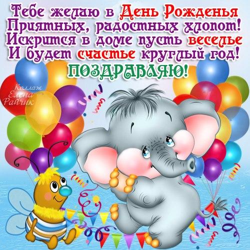 Поздравляем Лизаветку (мама Кудряшка) с годовасием!!! 37
