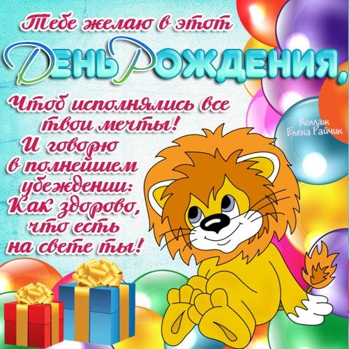 Поздравляем с Днем Рождения Надежду (Надин) 5