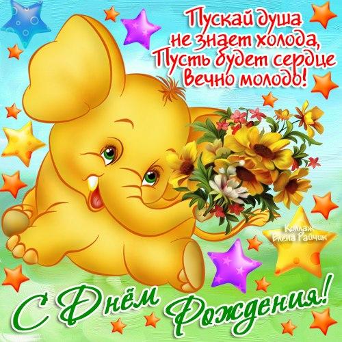 Поздравляем с Днем Рождения Ольгу (olya)! 6