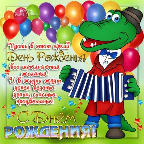Анюту (Nyu-ta) поздравляем С ДНЕМ РОЖДЕНИЯ!!! - Страница 2 63
