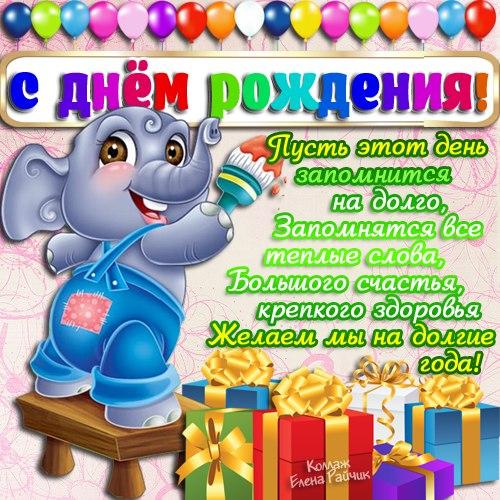 Поздравляем с Днем Рождения Любовь (любовь николаевна) 9