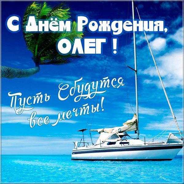 ВОСТОЧНО-ЕВРОПЕЙСКАЯ ОВЧАРКА ВЕОЛАР НАЙК - Страница 5 Oleg-3