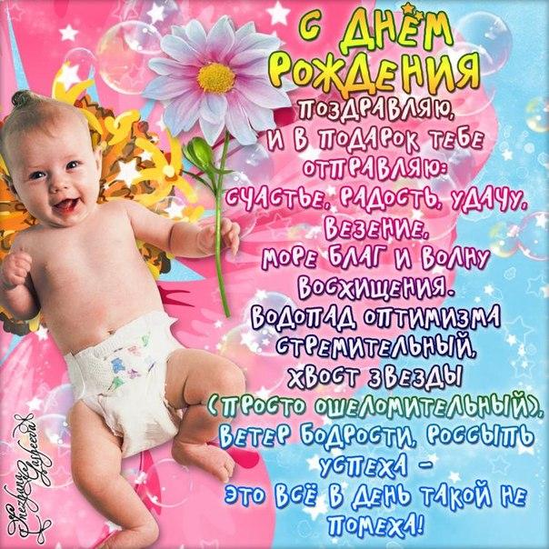 Людмила-Sorell, с днем рождения! 20
