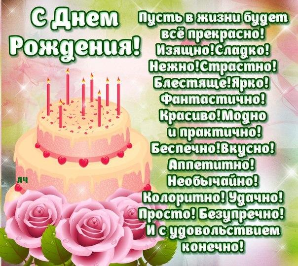 С Днем Рождения Леночка- Ведьмочка - Страница 2 56