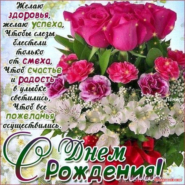 Поздравляем Юлию Лаптеву с ДР! 801213671