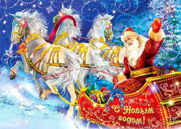 С Наступающим 2015 Новым Годом и Рождеством! Novogodnyaya-otkritka05