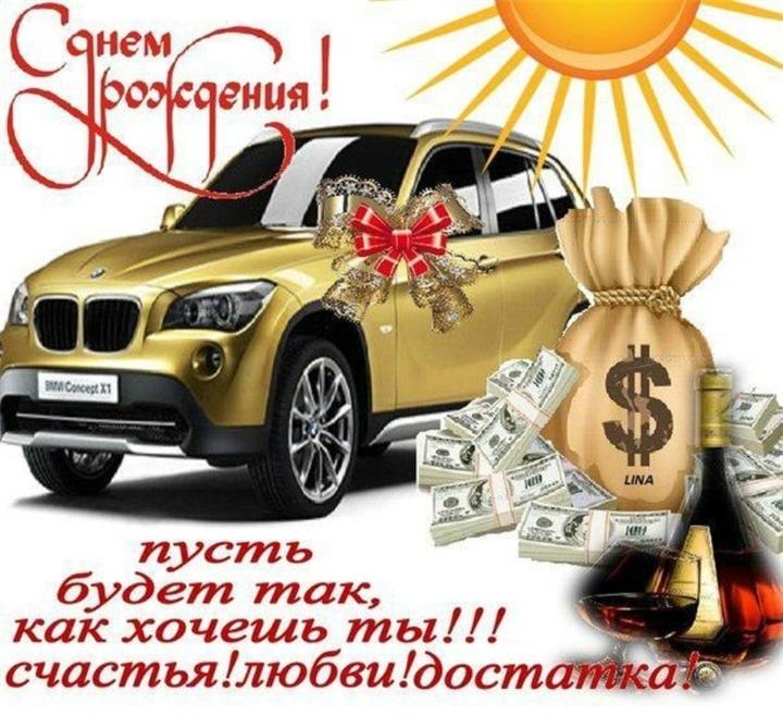 веолар - ВОСТОЧНО-ЕВРОПЕЙСКАЯ ОВЧАРКА ВЕОЛАР ИНСТАР - Страница 3 71803378
