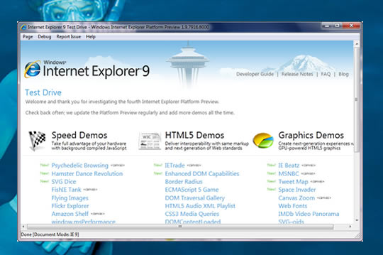 Internet Explorer 9 Developer Preview 4 Imagem_ie9_prev4_small