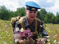 Современная Армия РФ - Страница 5 Min284_zhenschiny-v-armii-rossii