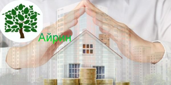 Сайт агенств недвижимости поможет решить все вопросы по объектам, находящимся во всех городах России 1307