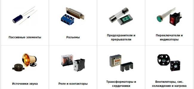 Электротехнические изделия от лидирующих производителей 21170