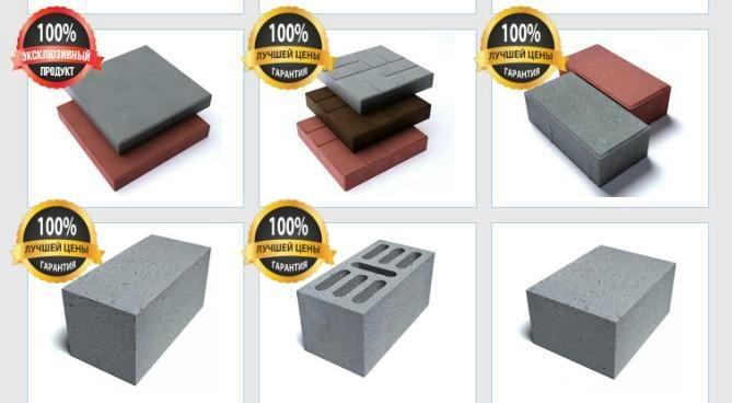 Тротуарная плитка и ж/б блоки от производителя 21176
