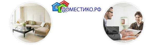 Сайт агенств недвижимости поможет решить все вопросы по объектам, находящимся во всех городах России 22106