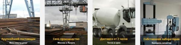 Компания «DCM Group» уже больше 10 лет зарабатывает на производстве бетонных и иных строительных смесей 2248