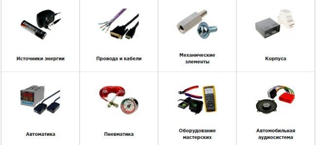 Электротехнические изделия от лидирующих производителей 31122