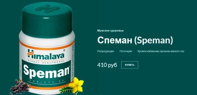 Himalaya Herbals – качественная продукция для красоты и здоровья 31123