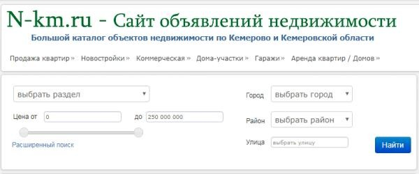Сайт агенств недвижимости поможет решить все вопросы по объектам, находящимся во всех городах России 3232