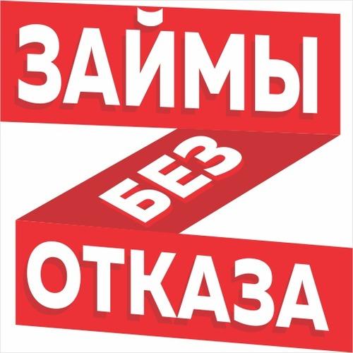 Оформите микрозаймы на карту срочно на надежном интернет-сервисе Komizaim-ru1